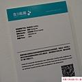 2014 10 12 北京 中藝博國際畫廊博覽會              (151)