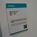 2014 10 12 北京 中藝博國際畫廊博覽會              (153)