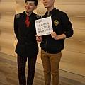2015 3 6 勇氣 名人見面會 (12)