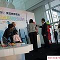 2015 3 13 101 x 東武世界廣場 (4)
