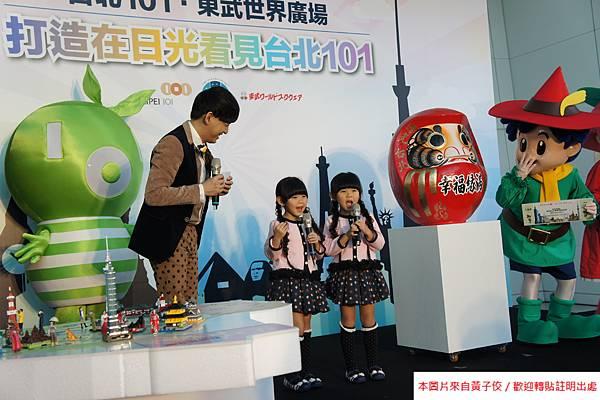 2015 3 13 101 x 東武世界廣場 (6)