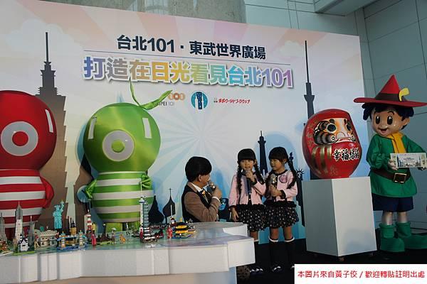 2015 3 13 101 x 東武世界廣場 (7)