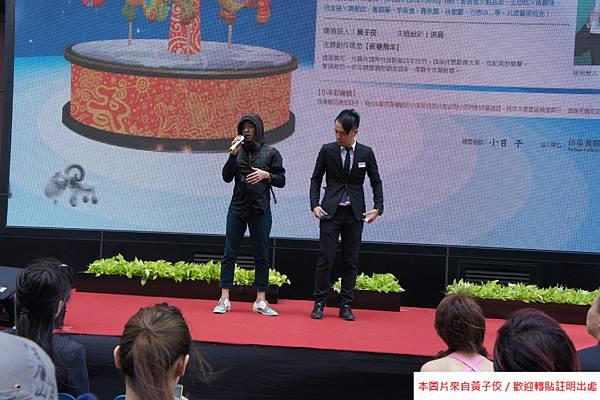 2015 4 13 新光三越羊年燈展 台南.拾光 剪綵開展  (8)