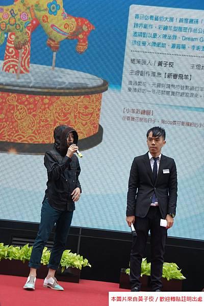 2015 4 13 新光三越羊年燈展 台南.拾光 剪綵開展  (6)