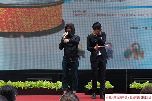2015 4 13 新光三越羊年燈展 台南.拾光 剪綵開展  (5)
