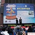 2015 4 13 新光三越羊年燈展 台南.拾光 剪綵開展  (4)