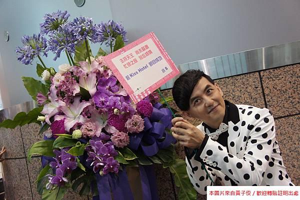 2015 4 29 KISS HOTEL 記者會 (24)