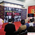 2015 4 29 KISS HOTEL 記者會 (1)