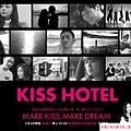 o_KISS-HOTEL海報