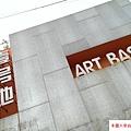 2015 4 北京一號地 鑄造美術館 與其他 (1)