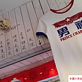 2015 北京 南鑼鼓巷  (2)