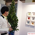 2015 5 7 第五屆 台北新藝術博覽會 開幕之夜與評審 (4)