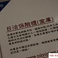 2015 5 24 大溪老茶廠 (16)