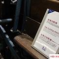 2015 5 24 大溪老茶廠 (14)