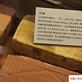 2015 5 24 大溪老茶廠 (13)
