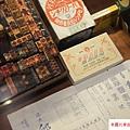 2015 5 24 大溪老茶廠 (7)