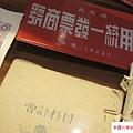 2015 5 24 大溪老茶廠 (6)