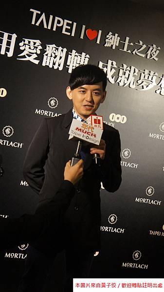 2015 5 29 紳士之夜   (2)