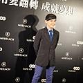 2015 5 29 紳士之夜   (1)