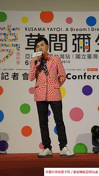 2015 6 5 夢我所夢 展覽 記者會 與 開幕晚會 (2)