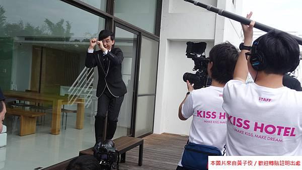 KISS HOTEL  (8)