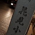 2015 3 17-20  京都 大阪 (73)