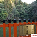 2015 3 17-20  京都 大阪 (50)