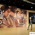 2015 8 23 三城記 記者會 北京 (1)