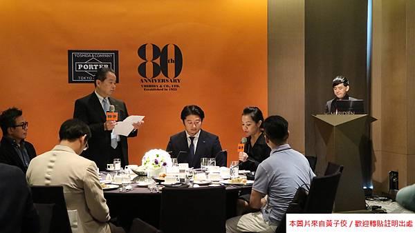 2015 9 3  YOSHIDA PORTER 80年記者會 (5)