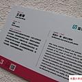 銅山眷舍 (9)