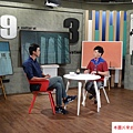 2015 9 21  冷灰畫風見證原鄉低限風景-蔡孟閶 (1)