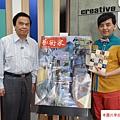 2015 10 12 耕耘出版為台灣美術寫歷史-何政廣 (4)