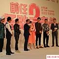 2015 11 2 前任2記者會 北京 (10)