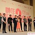 2015 11 2 前任2記者會 北京 (9)