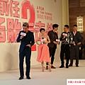 2015 11 2 前任2記者會 北京 (8)