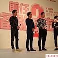 2015 11 2 前任2記者會 北京 (3)