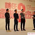 2015 11 2 前任2記者會 北京 (2)