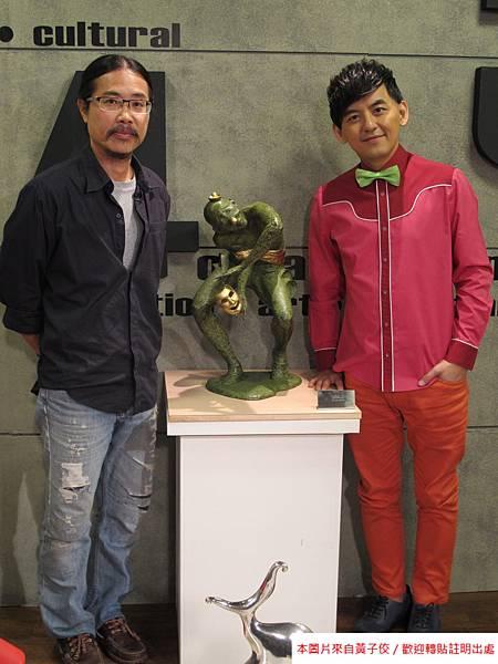 2015 11 17銅雕流露迥異視學美感-蔡政維 (2)