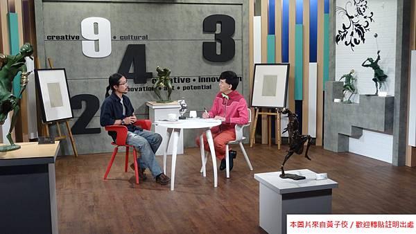 2015 11 17銅雕流露迥異視學美感-蔡政維 (1)