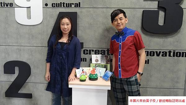 2015 11 11 採集在地天籟悠遊音聲樂海-于蘇英 (4)