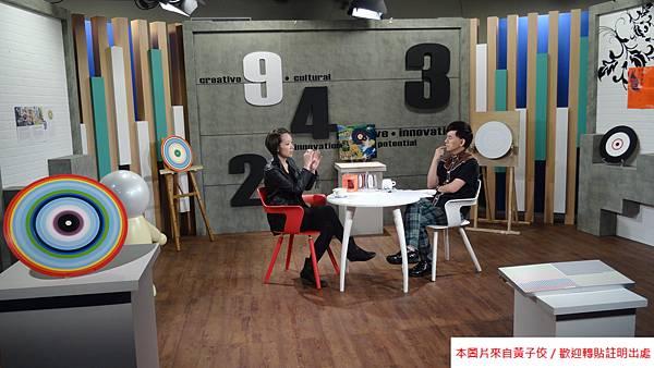 2015 11 30 色彩轉置圈攏卡漫抽象美學-陳怡潔 (2)