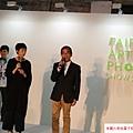 2015 11 20  TAIPEI ART PHOTO SHOW 開展與看展與記者會 (7)