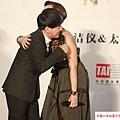 2015 12 15 陳潔儀 北京 記者會 (2)
