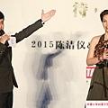 2015 12 15 陳潔儀 北京 記者會 (3)