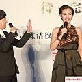 2015 12 15 陳潔儀 北京 記者會 (4)