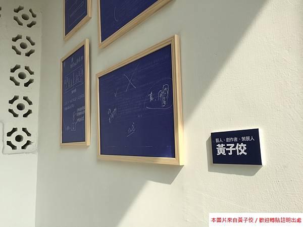 2015 12 台南藍晒圖文創園區 藍晒典藏計畫 (4)