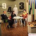 2015 12 8 鋪設媒合平台推動創意能量-洪孟啟、鄭瑤婷 (1)