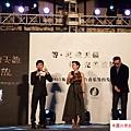 2015 12 15 陳潔儀 簽約 記者會 北京 (4)