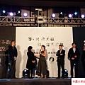 2015 12 15 陳潔儀 簽約 記者會 北京 (3)