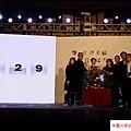 2015 12 15 陳潔儀 簽約 記者會 北京 (2)